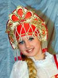 Соня Петренко